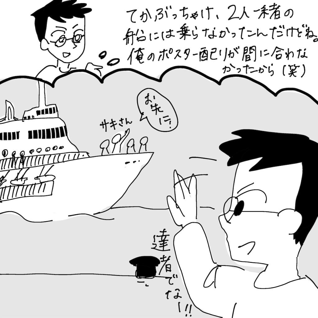 f:id:fuki-bee-stripes:20200110145222p:image