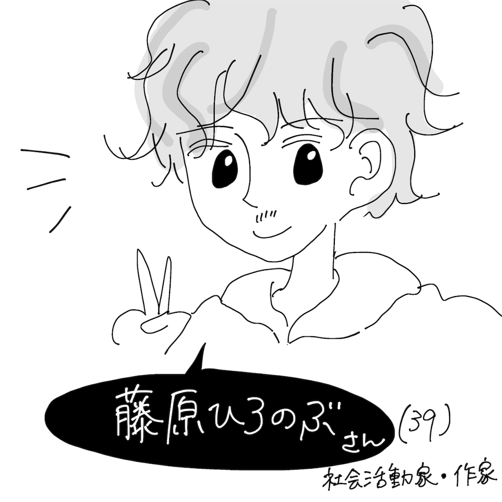 f:id:fuki-bee-stripes:20200212141826p:image