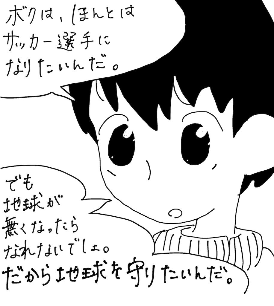 f:id:fuki-bee-stripes:20200214145138p:image