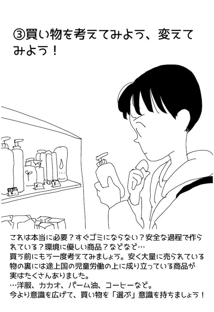 f:id:fuki-bee-stripes:20200219101929p:image