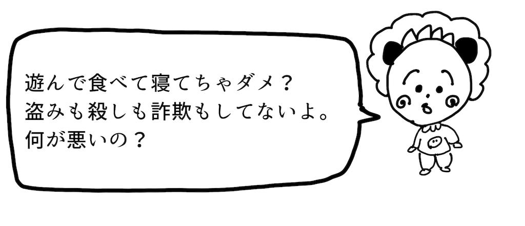 f:id:fuki-bee-stripes:20200525125150p:image
