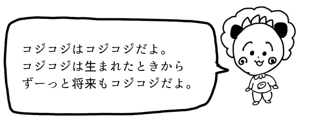 f:id:fuki-bee-stripes:20200525125910p:image