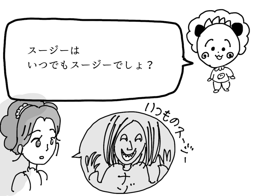 f:id:fuki-bee-stripes:20200525132354p:image