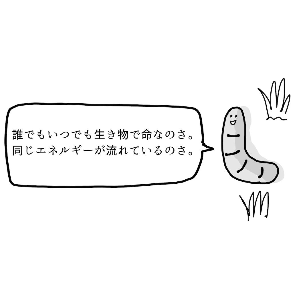 f:id:fuki-bee-stripes:20200525133739p:image