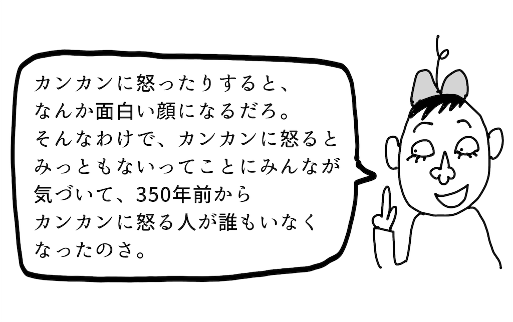 f:id:fuki-bee-stripes:20200525135218p:image