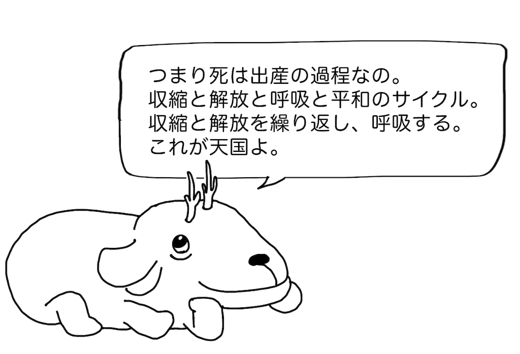 f:id:fuki-bee-stripes:20200530012050p:image
