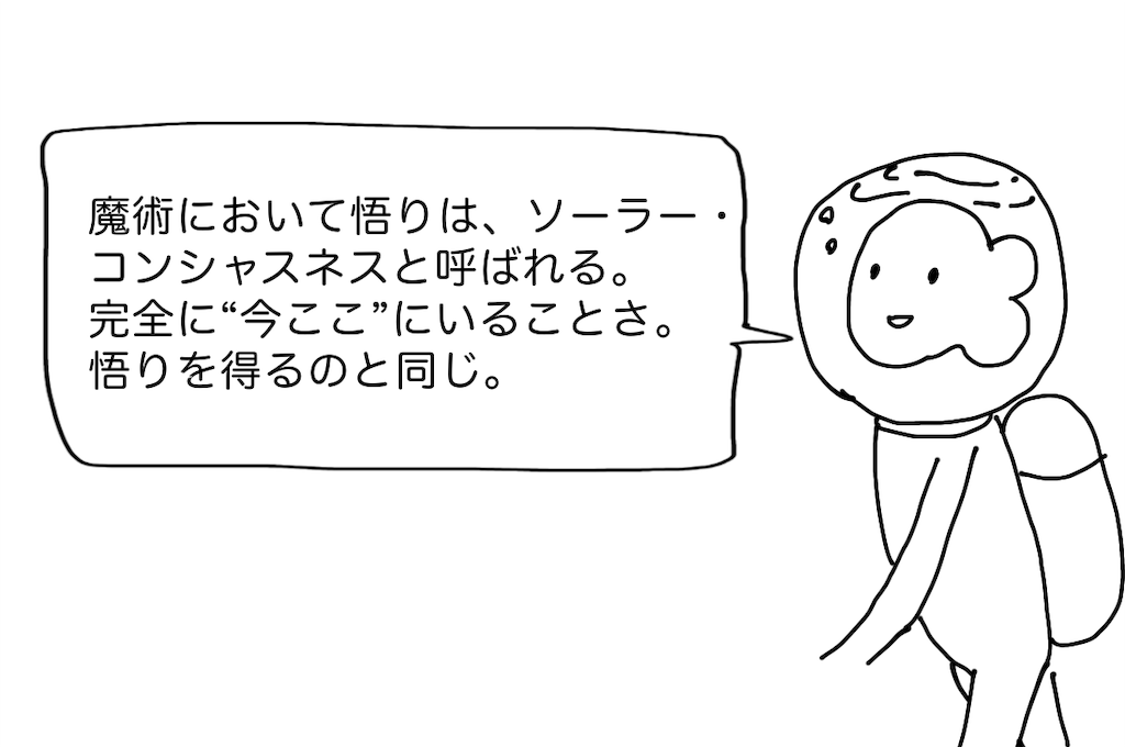 f:id:fuki-bee-stripes:20200530012109p:image