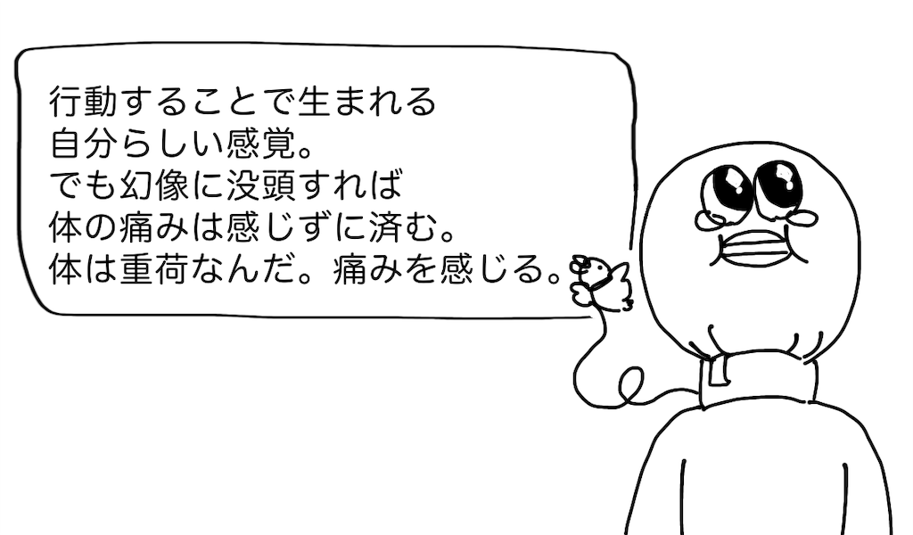 f:id:fuki-bee-stripes:20200530012159p:image