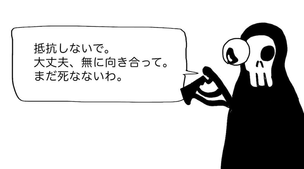 f:id:fuki-bee-stripes:20200530012223p:image