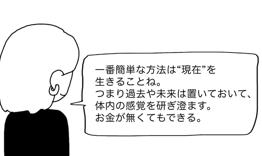 f:id:fuki-bee-stripes:20200530012233p:image