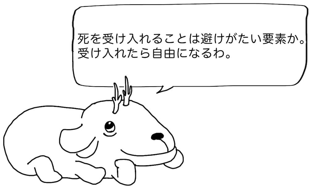 f:id:fuki-bee-stripes:20200530013359p:image
