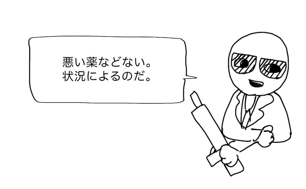 f:id:fuki-bee-stripes:20200530121747p:image