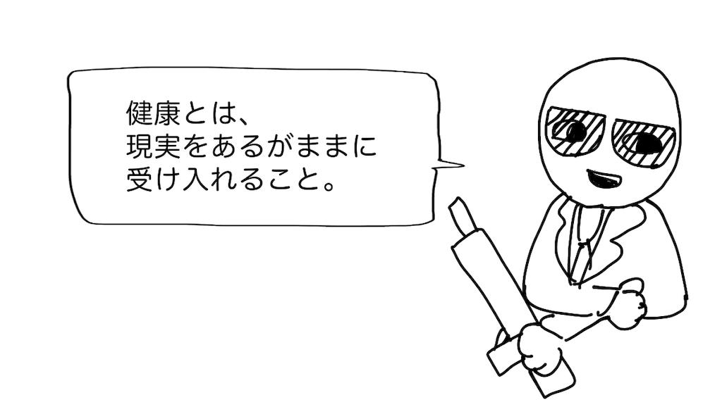 f:id:fuki-bee-stripes:20200530121857p:image