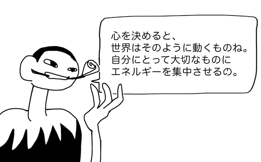 f:id:fuki-bee-stripes:20200530121912p:image