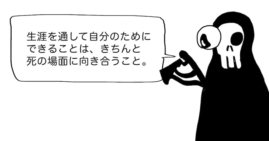 f:id:fuki-bee-stripes:20200530122016p:image