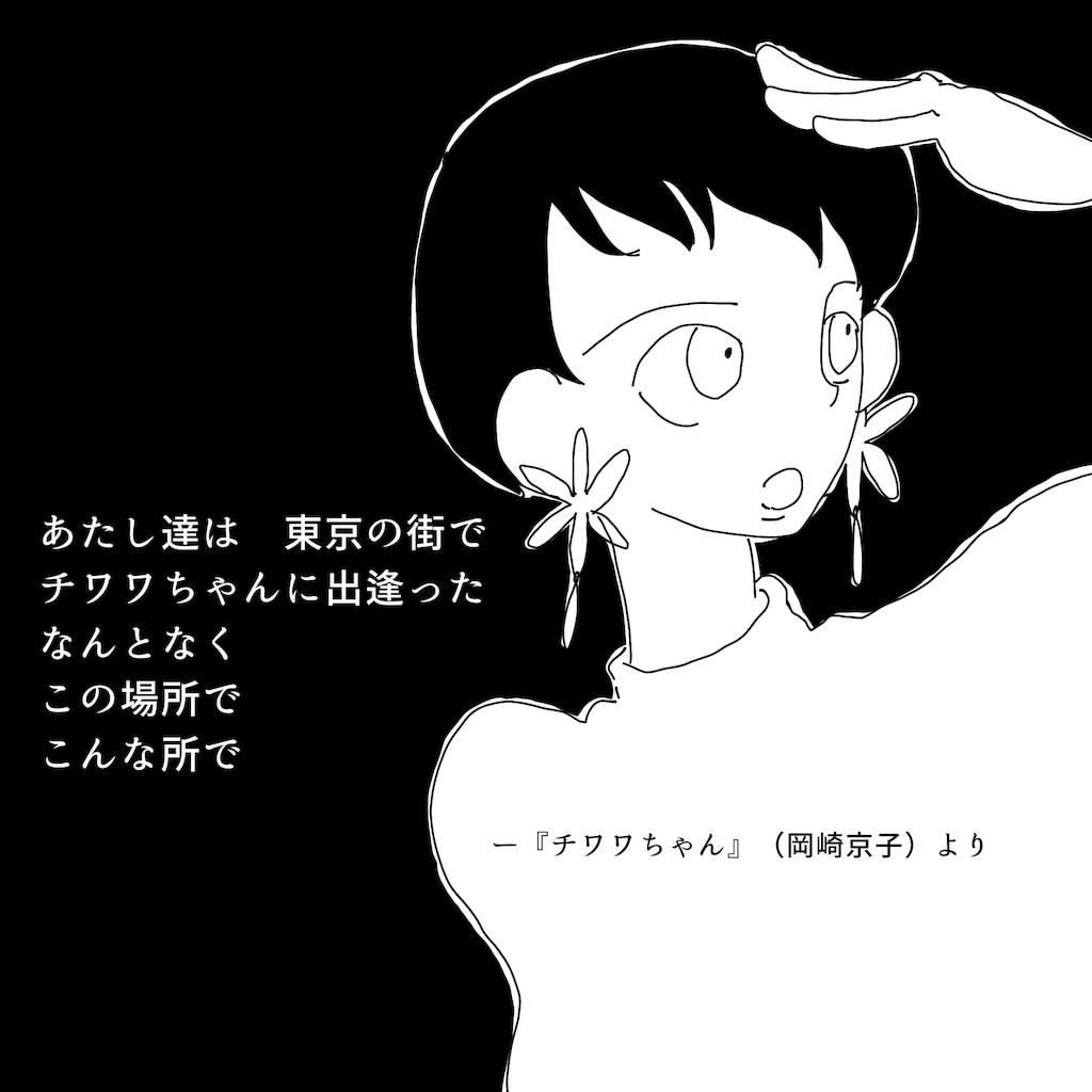 f:id:fuki-bee-stripes:20200701115043p:image