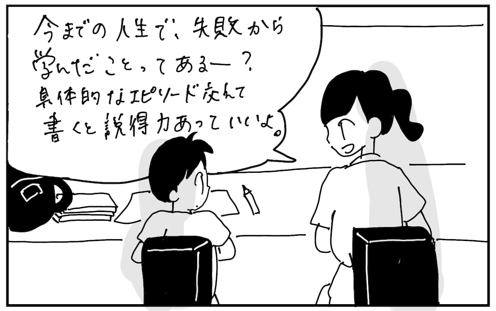 f:id:fuki-bee-stripes:20200819112737p:image