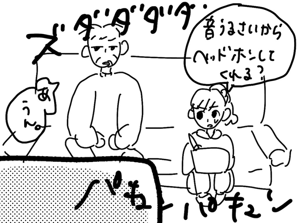 f:id:fuki-bee-stripes:20201222233518p:image