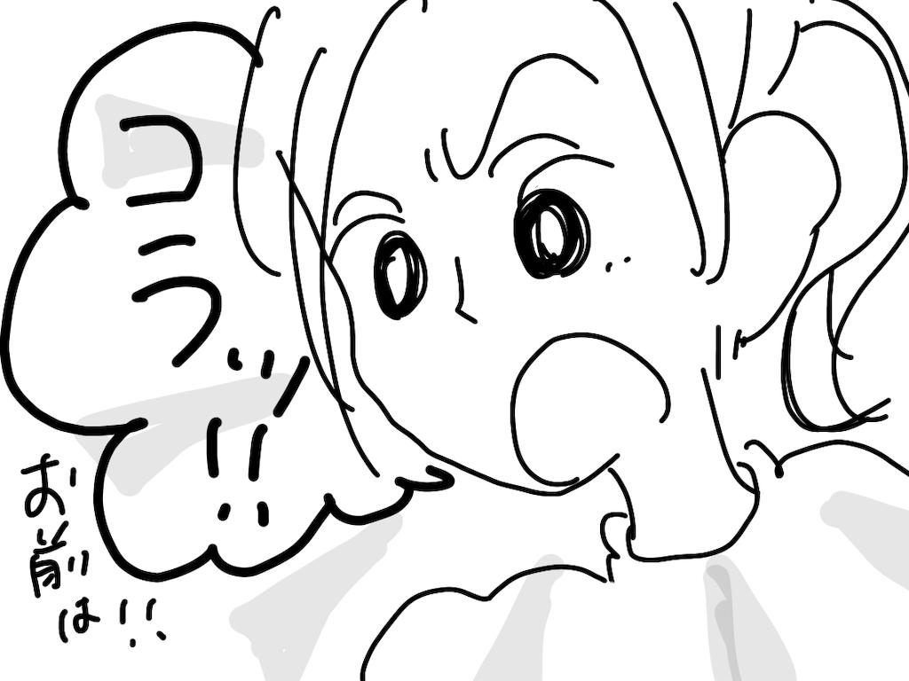 f:id:fuki-bee-stripes:20201222233641p:image