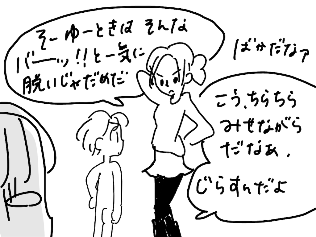 f:id:fuki-bee-stripes:20201222233655p:image