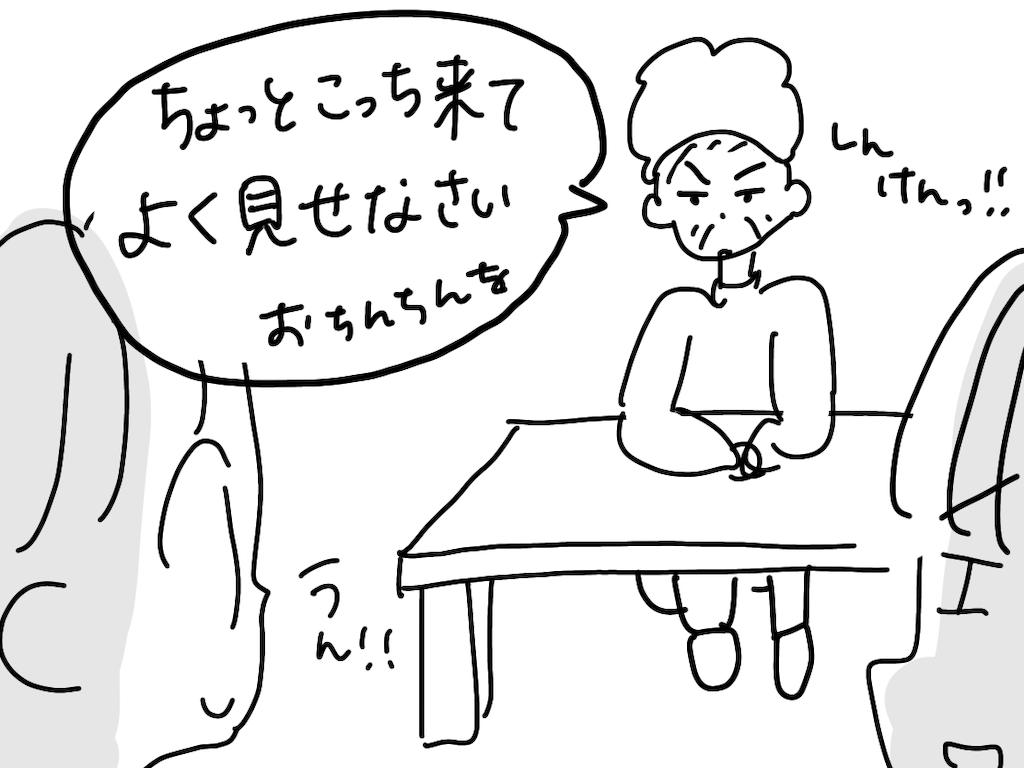 f:id:fuki-bee-stripes:20201222233716p:image