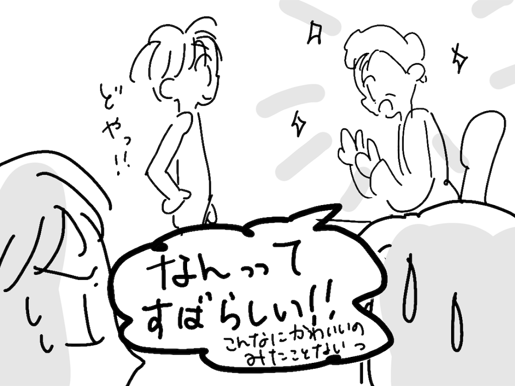 f:id:fuki-bee-stripes:20201222233916p:image