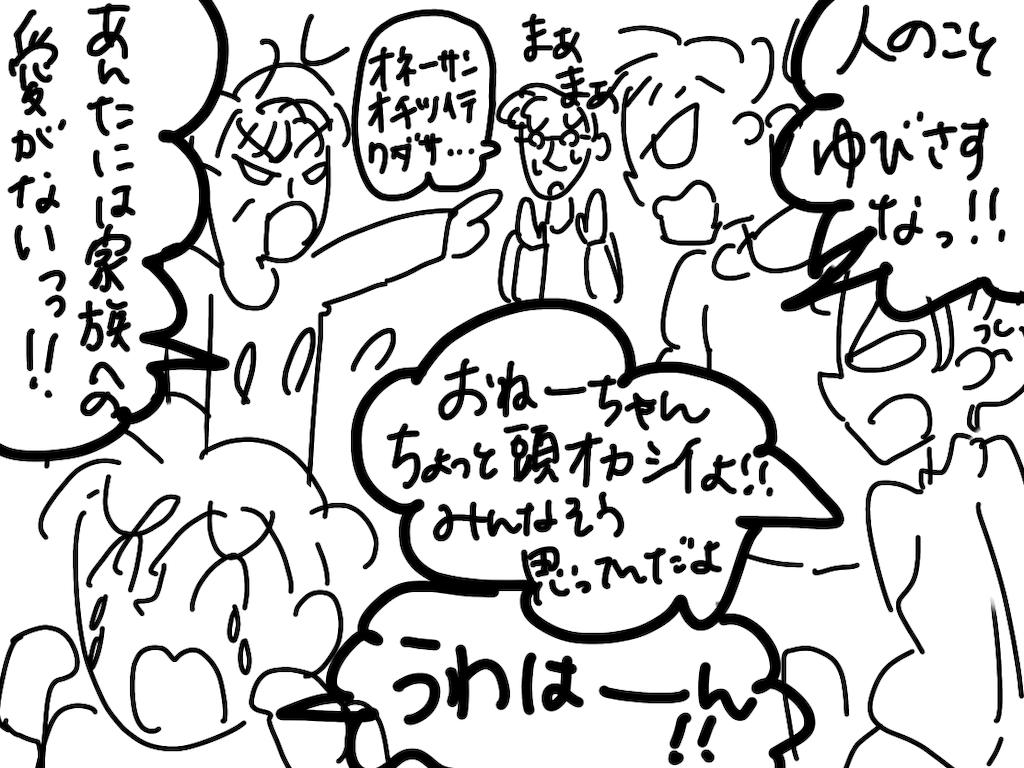 f:id:fuki-bee-stripes:20201222235502p:image