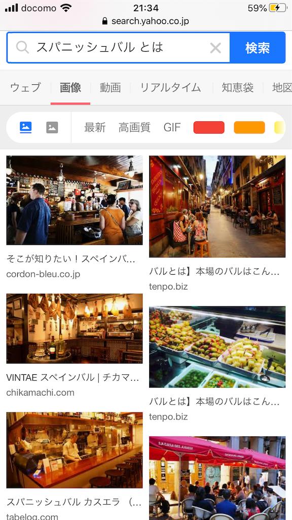 f:id:fuki-bee-stripes:20210120213504p:image