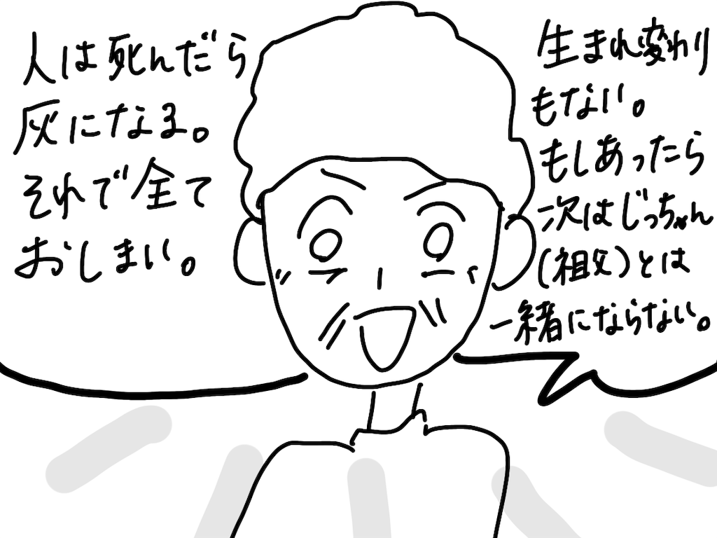 f:id:fuki-bee-stripes:20210208161158p:image