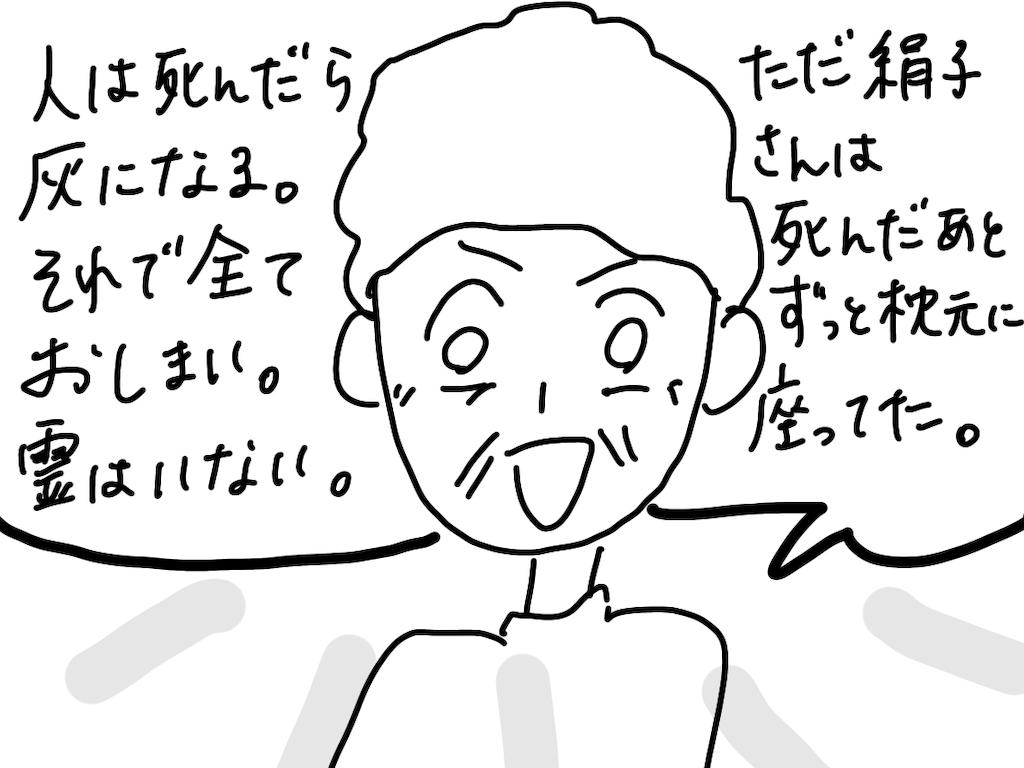 f:id:fuki-bee-stripes:20210208161402p:image