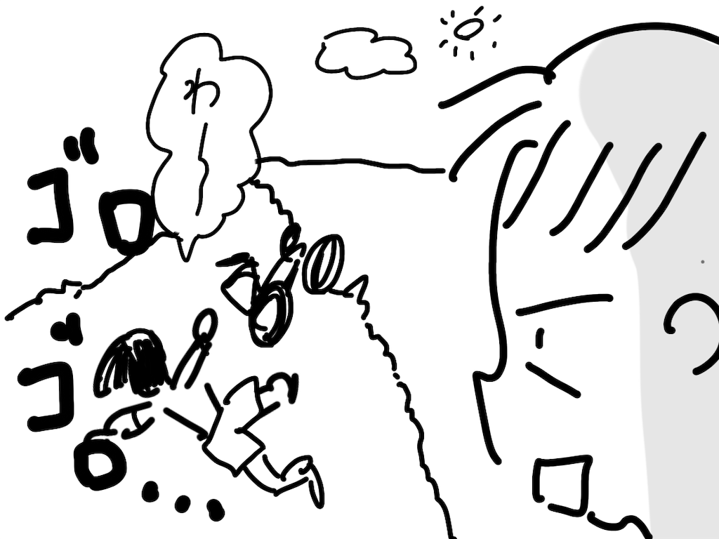 f:id:fuki-bee-stripes:20210208162611p:image