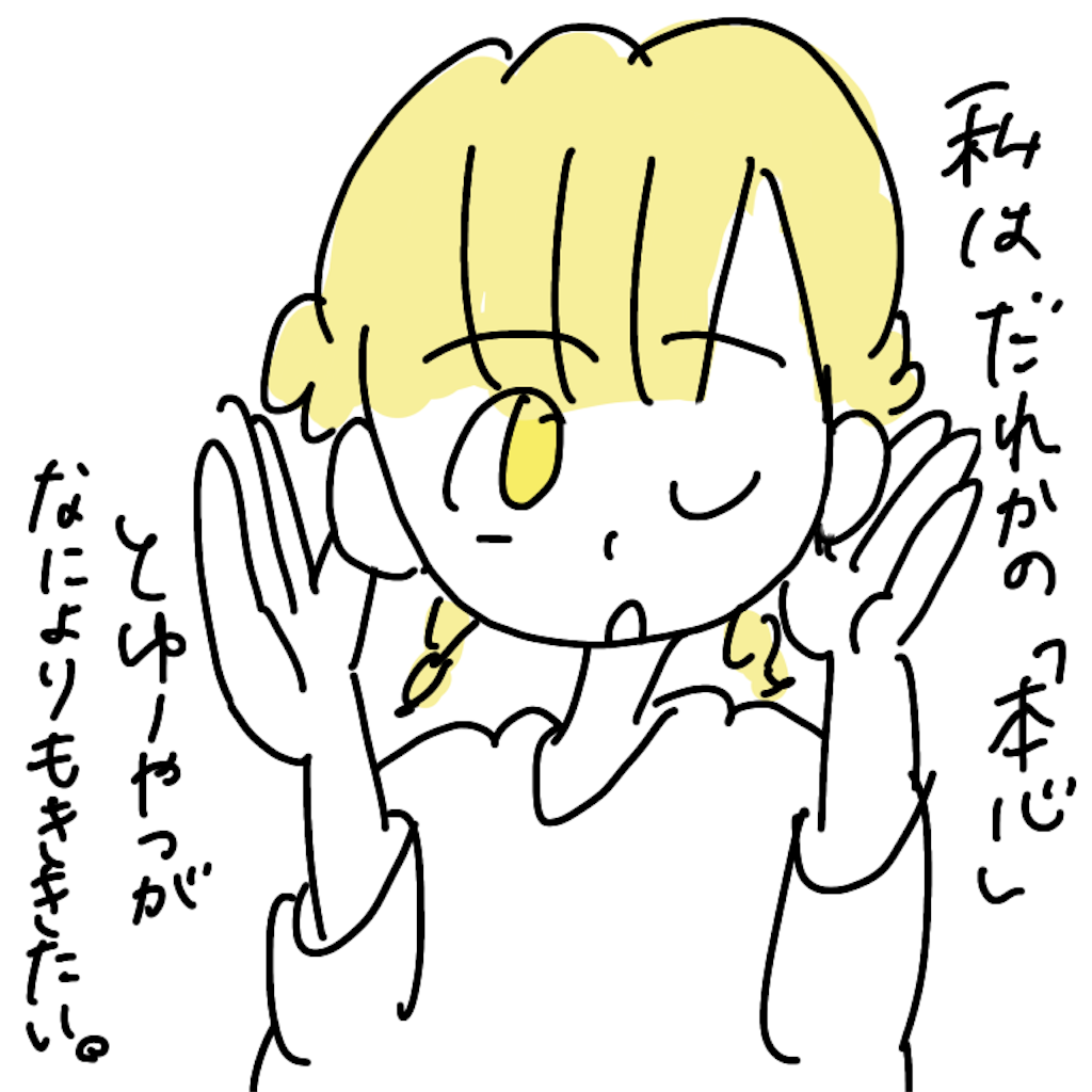 f:id:fuki-bee-stripes:20210221004235p:image
