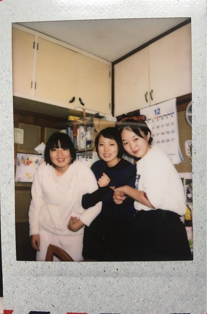 f:id:fuki-bee-stripes:20210318164148j:image