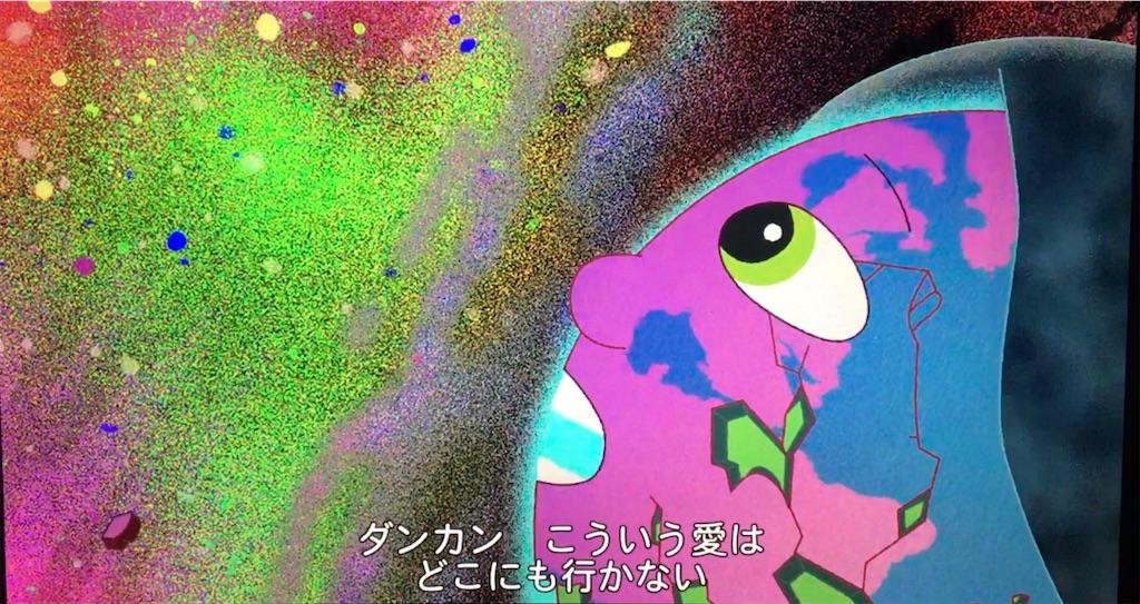 f:id:fuki-bee-stripes:20210318173038j:image