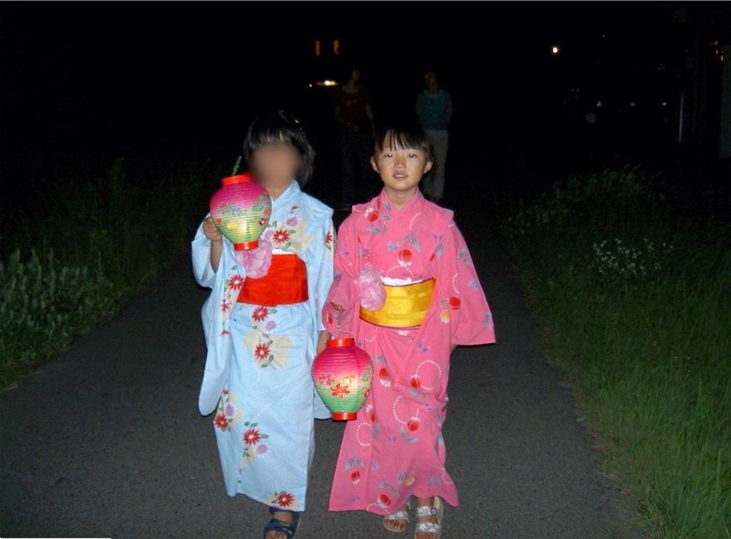 f:id:fuki-bee-stripes:20210318213420j:image