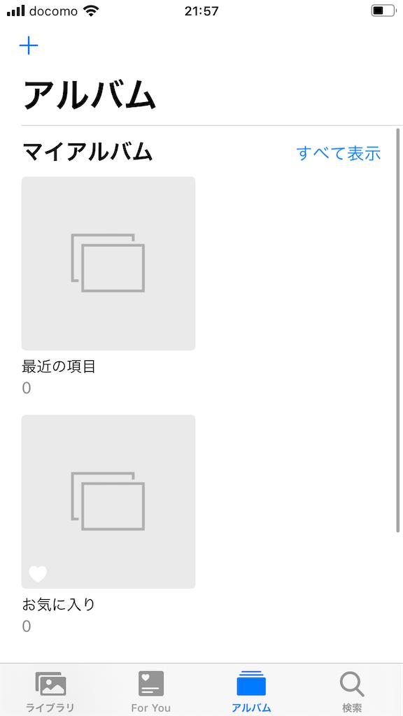 f:id:fuki-bee-stripes:20210327220037p:image