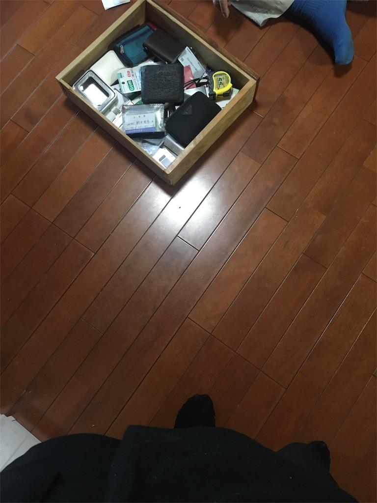 f:id:fuki-bee-stripes:20210329171014j:image