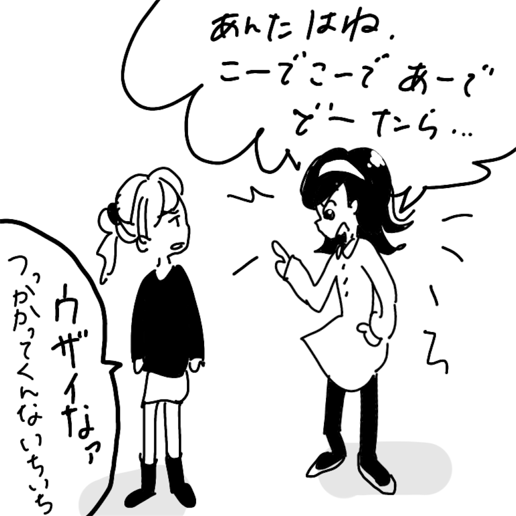 f:id:fuki-bee-stripes:20210402223212p:image