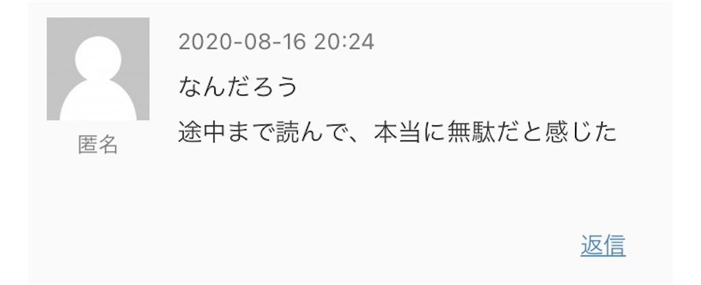 f:id:fuki-bee-stripes:20210408134403j:image