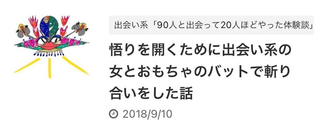 f:id:fuki-bee-stripes:20210409225939j:image