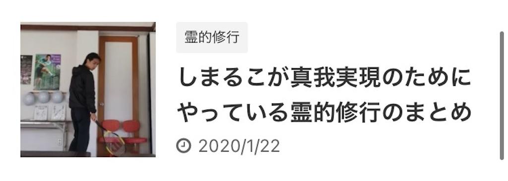 f:id:fuki-bee-stripes:20210409230223j:image