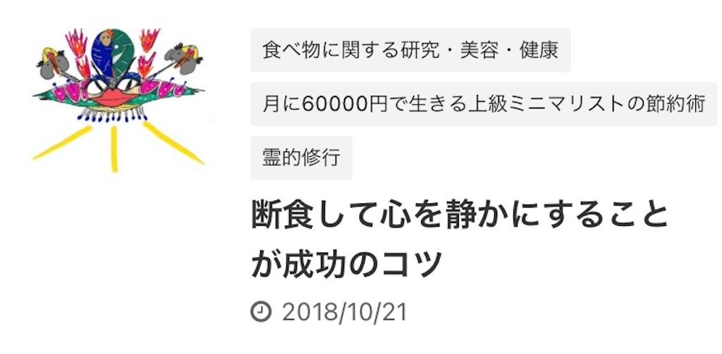 f:id:fuki-bee-stripes:20210409231809j:image