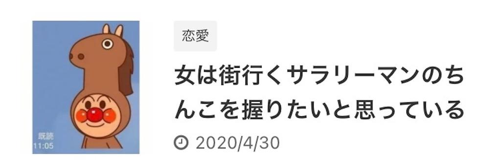 f:id:fuki-bee-stripes:20210409231936j:image