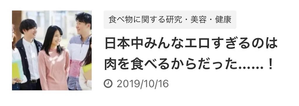f:id:fuki-bee-stripes:20210410010853j:image