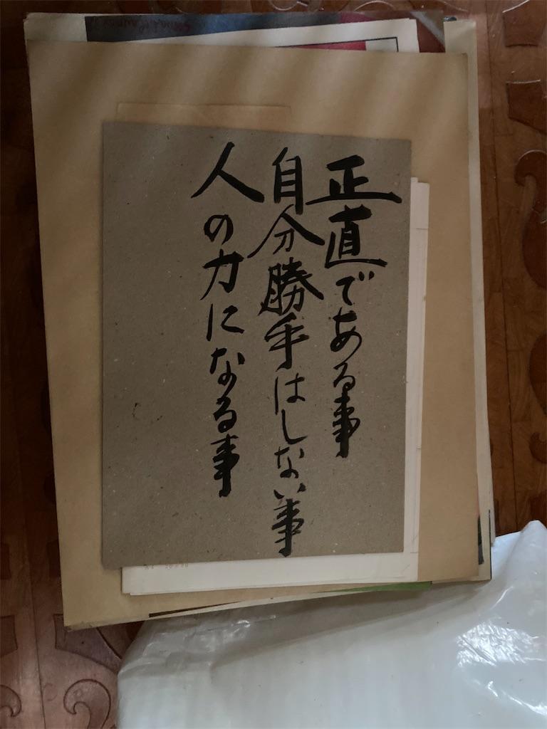 f:id:fuki-bee-stripes:20210603000850j:image