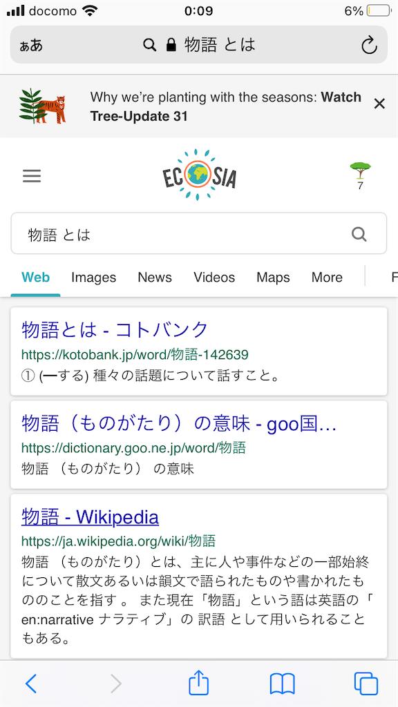 f:id:fuki-bee-stripes:20210822001009p:image