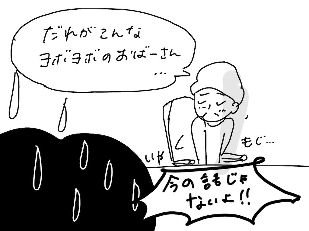 f:id:fuki-bee-stripes:20211002172239p:image