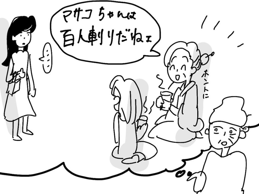 f:id:fuki-bee-stripes:20211002180039p:image