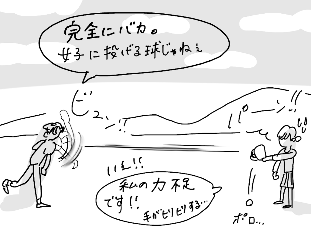 f:id:fuki-bee-stripes:20211008164117p:image