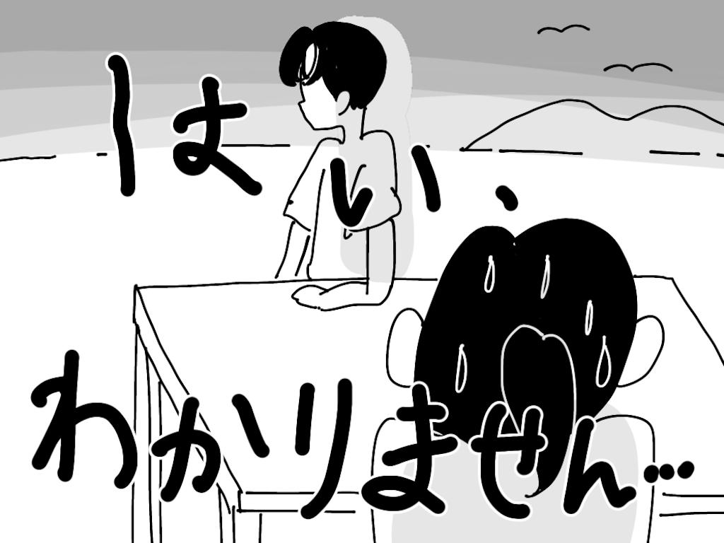 f:id:fuki-bee-stripes:20211009124340p:image